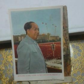 宣传画 我们伟大的导师,伟大的领袖,伟大的统帅,伟大的舵手毛主席在天安门城楼上检阅国庆游行大军  12.5×17.5