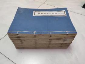 【保老保真】【珍本木版古籍】88年北大图书馆善本丛书《新刻绣像批评金瓶梅》17册和售