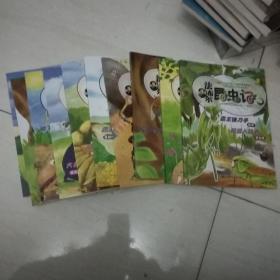 法布尔昆虫记(1--10共10册,儿童彩图版)