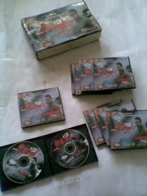 二十一集系列纪实剧:《凶案调查》之命案十三宗(带盒套,内装10小盒,VCD光盘21张,)