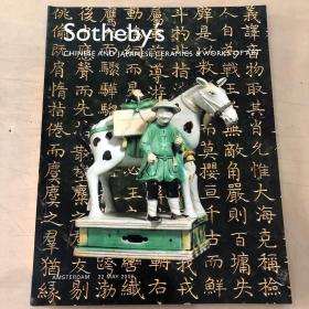 苏富比 阿姆施特丹 2006年5月22号 中国和日本瓷器艺术品拍卖图录