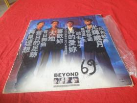 白胶:  BEYOND原装卡拉OK金曲精选(品相见描述)