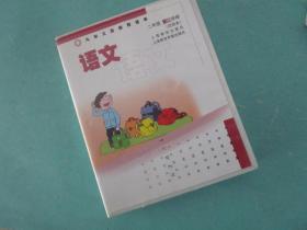 语文教学用磁带/小学语文二年级第二学期,上海教育音像出版社,上海教育出版社