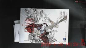 最小说 2013.9