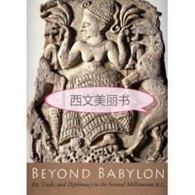 【包邮】【包邮】2008年版 Beyond Babylon
