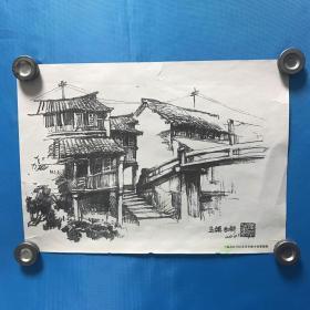 画:乌镇•西栅