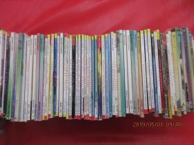 外文版   读者文摘  共66本合售  详看图片