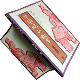 中国吃的故事 唐鲁孙 插图本 现货书籍