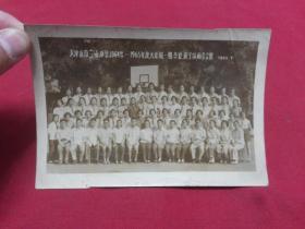 1965年【天津市第二十中学1964--1965年度九年级一组毕业班全体师生合影】16.5*11,5厘米