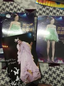 百变张韶涵dvd两张幕后花絮2007世界巡回演唱会