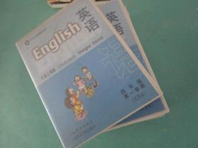牛津英语上海版教学用磁带/四年级第一学期(试用本)/上海教育出版社/2015年5月印刷