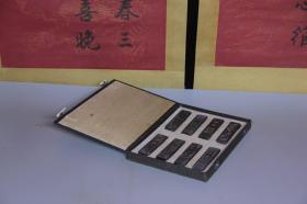 清代微城汪制墨砖一套,尺寸2.0*1.0*8.0厘米,细节图如下