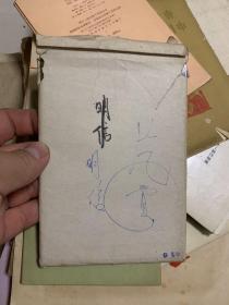 60年代 花卉明信片 俄文版10张