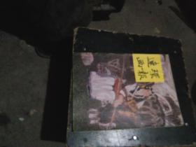 杂志:连环画报1996年12
