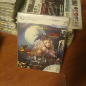 1Dvd游戏光碟。黑暗帝国。全球首部.狼人.吸血鬼日记.网络作品。抽大容量告别cd多碟时代。