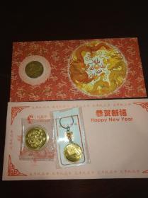 上海造币厂 庚辰年 礼品卡(纪念币+纪念章+钥匙扣全套)
