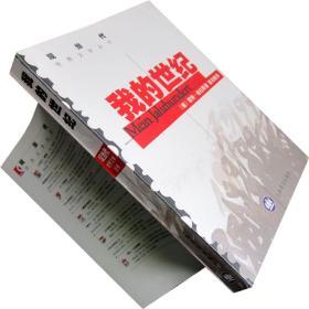 我的世纪 格拉斯 现当代世界文学丛书