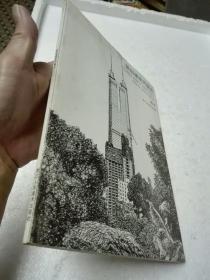 深圳建筑风景画