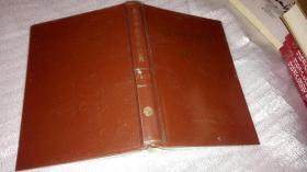 中共中央文件选集1926(3)