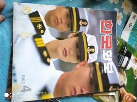 韩国画册(纯韩语或朝语)1997.4