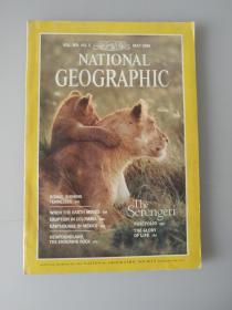 NATIONAL GEOGRAPHIC (国家地理) MAY 1986 (1986年5月)