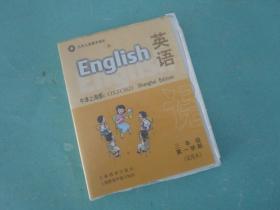 牛津英语上海版教学用磁带/三年级第一学期(试用版)/上海教育出版社/2015年5月印刷