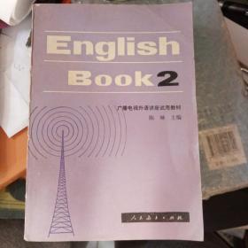 EnglishBBook2