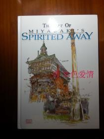 订购The Art of Spirited Away 宫崎骏 千与千寻 英文原版设定