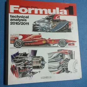 giorgio pioia Formula1 technical analysis 2010/2011(乔治.西奥尔西奥 一级方程式专业技术分析)