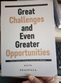 Great Challenges and Even Greater Opportunities-即为挑战 更为机遇:中国传统能源工业和市场-英文