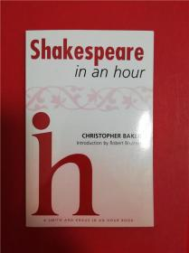 Shakespeare in an Hour