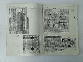 手针织花样图纸(共29张)