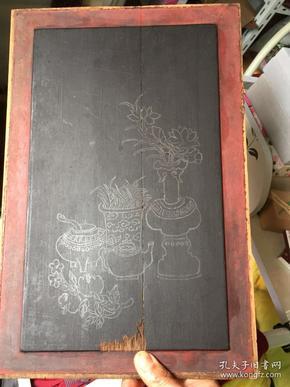 《特价》精致,清代博古文房木雕一片
