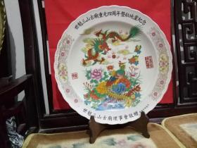 世魁三山古庙重光四周年暨壮地灵纪念--龙凤大瓷盆(直径40厘米大瓷盘)