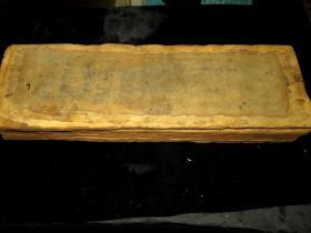 明代 泥银藏文写经 巨厚一册全