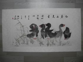 【名家书画】中国书画鉴定研究室主任杨越的水墨画《知春应是君/68*36》
