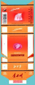 A 卡纸烟标-贵州中烟公司 黄果树卡纸拆包标   3枚