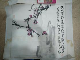 前厦门美协主席  厦门大学教授  著名画家洪惠镇梅花四平尺  保真
