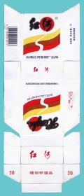 卡纸烟标-红河卷烟厂 红河卡纸拆包标