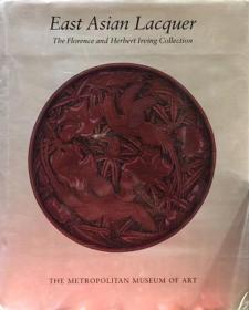远东漆器 East Asian Lacquer: The Florence and Herbert Irving Collection 【1991年大都会博物馆出版物】