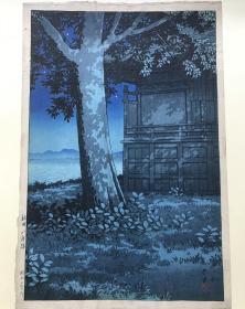 近代日本版画 川濑巴水 《秋田八郎泻 》1927年作  渡边版画社出品  罕见佳品! 店主珍藏出售!