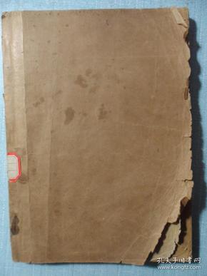 英华纺织染辞典》(增订再版)·