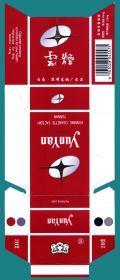 卡纸烟标-玉溪卷烟厂 云烟卡纸拆包标(红色)