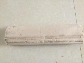 民国文人用纸一卷-- 书画毛边宣纸 皮纸 纸质较薄 韧性很好 纹路清晰 95张 规格78x48。