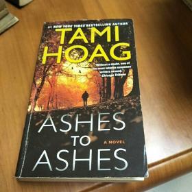 英文版:TAMI HOAG