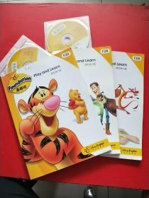 PIay and Learn课后练习册 基础班F2A、F2B、 F2D、 【3本和售】F2B、 F2D、 有光盘