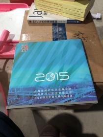 中国邮票 2015 上海市集邮总公司两处遗失见图