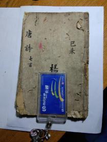 清乾隆等时期 江南太仓州崇明县  正堂 手写记事资料一本!有多个县正堂的亲笔署名。多处盖有县大印