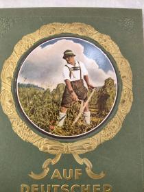 德文原版 德国土地 贴图片 图片全 现货 AUF DEUTSCHER SCHOLLE 1935
