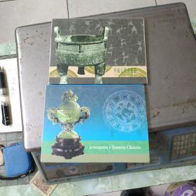 中国古代青铜器名信片·(两盒每盒15张)